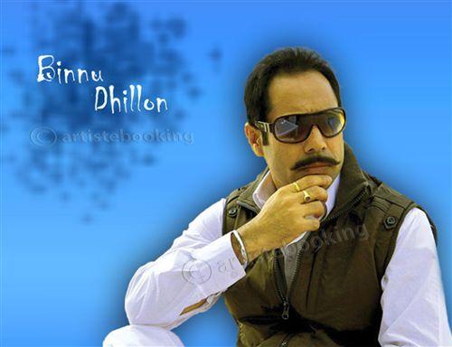 Binnu Dhillon