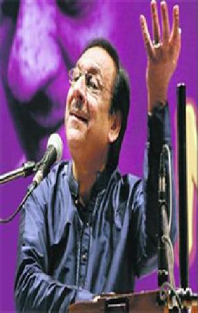 Gulam Ali