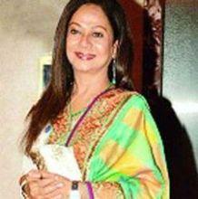 Zarina Wahab